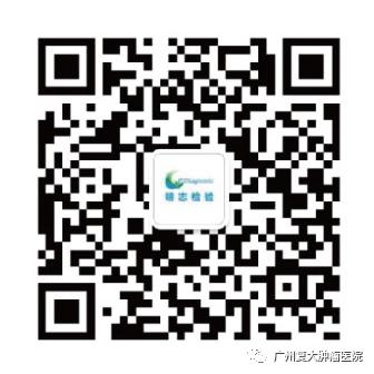 微信图片_20210607085512.png